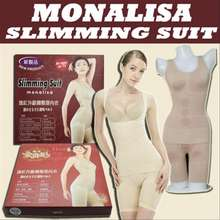 bio slimming suit review