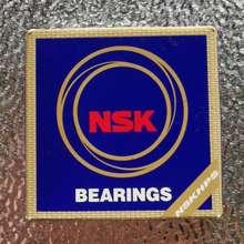 NSK BEARINGS BRAND 6205CM