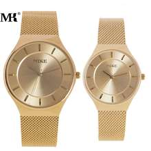 MIKE (MKM8266) Mash belt couples watch waterproof MK quartz watch (Gold)