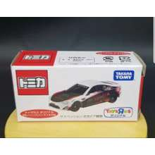 toys r us Tomica Very Limited Edition