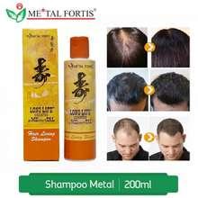 Katalog Produk Shampoo Metal Fortis Harga Terbaru April 2021