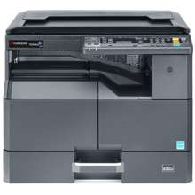 Kyocera Best Brand New Photocopier With Printer And Scanner For School Or Office