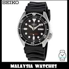 Seiko Men Sports Automatic Diver 200M Black Rubber Strap Watch Skx007K1