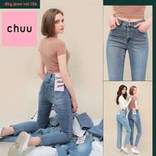chuu -5Kg Jeans Vol.106 (Straight Fit)
