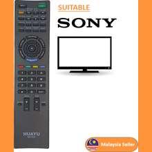 Compare Latest Sony Remotes Price in Malaysia | Harga