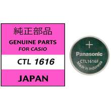 Panasonic Ctl1616F Solar Rechargeable Casio Gshock Battery Ctl 1616 ...