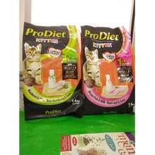 ProDiet Dry Kitten Food