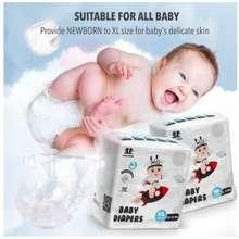 MOMO HOUSE [Ready Stock] Baby Diapers S54/M50/L46/Xl44 | Newborn Baby Diapers | Lampin Kanak-Kanak | Disposable Diaper - Tape Type