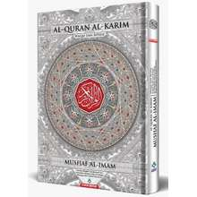 Karya Bestari (Ready Stock) Al-Quran Mushaf Al-Imam Wakaf Ibtida'
