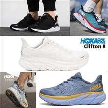 Hoka One One Sepatu Arahi 2 / Arahi Bukan Skechers / Sepatu Running / Sepatu Lari Pria