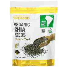 California Gold Nutrition Superfoods Organic Chia Seeds 12 oz (340 g)