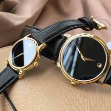 Movado Đồng Hồ Museum Classic Gold Dial Black
