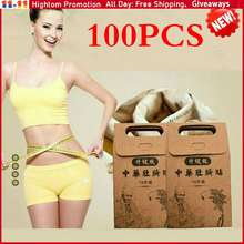 Ready Stock🔥10盒100Pcs 现货升级版老中医中药肚脐磁石瘦身减肥贴/肚脐贴 10Box(100Pcs)Slimming Herbal Patch Chinese Medicine Belly Button Hightom.My