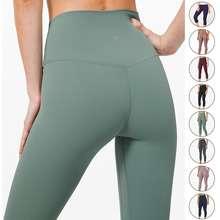 lululemon Yoga Pants Capri Pant Classic Professional Tight Align Three Quarter Trousers High Waist Quick Dry Fit Fitness Dance Running Yoga Leggings