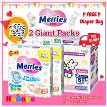 Buy Merries Products Online in SG September, 2019 | Merries SG