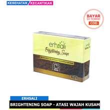 SALE NASA HERBAL Erhsali Brightening Soap - Perawatan Wajah - Sabun Wajah - Menghaluskan Wajah