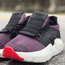 adidas Men'S Fashion New Streetwears Shoes Prophere