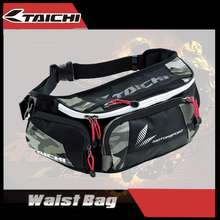 Taichi Waterproof Waist bag rs sling bag for men Fashion Riders Waist Bag motorcycle Riding Bike Bag Chest Bag 01040102