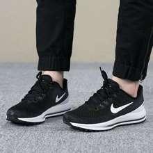 Nike Auth Giày Air Zoom 13 San Sale 50% (35.5)