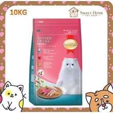 Smart Heart Adult ( Chicken & Tuna ) Dry Cat Food [10KG]