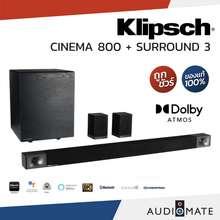 Klipsch CINEMA 800 SOUNDBAR + WIRELESS SUBWOOFER SURROUND 3 800W 5.1.2 CHANNEL / Dolby Atmos / ลําโพงซาวบาร์ 5.1.2 Channel + ซัฟวูฟเฟอร์ไร้สาย / รับประกัน 1 ปีศูนย์ Sound Replublic / AUDIOMATE