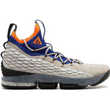 893338e00a07 Nike Lebron Sneakers for Men
