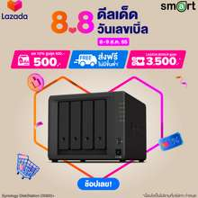 SYNOLOGY DiskStation DS920+ 4-Bay NAS - NEW! 2020
