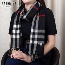 Burberry Scarf Pashmina