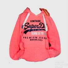 Superdry Authentic Sweatshirt With Hoodie
