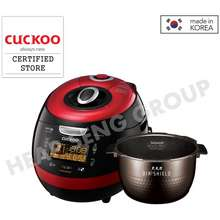 CUCKOO 1L Induction Pressure Rice Cooker Crp-Hz0682R