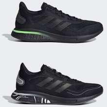 adidas Adidas Supernova (Fw8821/Fw5728)(+สินค้าลิขสิทธิ์แท้Adidas+)