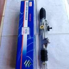 Suzuki Bak Stir Steering Gear Assy Long Tie Rod Futura13/15/16/Injeksi/T120Ss