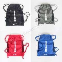 dc5a344add0e Elite tas serut - gym sack - tas sepatu olahraga - nike