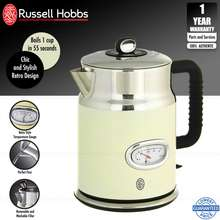 Russell Hobbs 1.7L Retro Vintage Cream Electric Kettle 21672-70