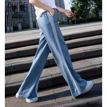 PWAE Jeans For Women Seluar Palazzo Muslimah Plus Size Long Pants Plain Palazzo Linen Jeans Women Plus Size