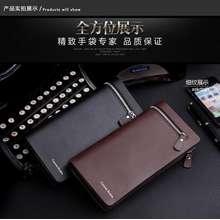 Ai Home Men'S High Quality Matte Leather Long Wallet/Purse