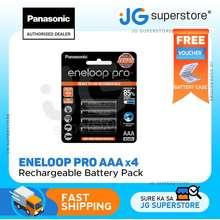 Eneloop Panasonic Pro Rechargeable Battery Aaa Pack Of 4