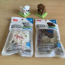 Daiso Building Blocks Dogs Edition Maltese Toy Poodle