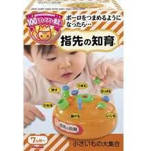 PEOPLE Đồ Chơi Cho Bé Sơ Sinh 7 Tháng Tuổi   Phát Triển Vận Động Tinh Từ Nhật Bản - Ub063