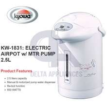 Kyowa Kw-1831 Electric Airpot W/ Mtr Pump 2.5L