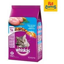 Whiskas Ocean Fish Dry Cat Food for Adult 1.2kg