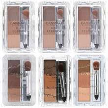 CANMAKE Mix Eyebrow 5 Types