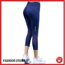 Celana Olahraga Wanita Di Indonesia Harga Jual Celana Olahraga Online