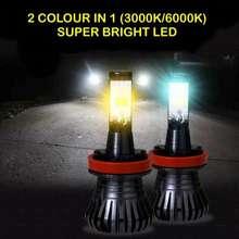 LED 2 COLOURS IN 1 (3000K/6000K) CAR HEAD LIGHT / FOG LIGHT 9005 / 9006