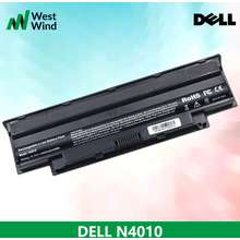 Dell Inspiron 13R Laptop Battery Philippines