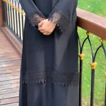 Jubah Arab Abaya Hitam Original