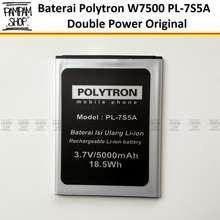 Polytron Baterai Handphone W7500 Lite PL-7S5A PL7S5A Double Power Original Batre Batrai Ori Politron