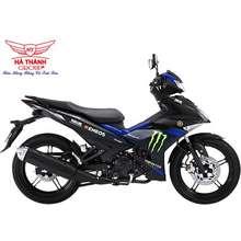 Yamaha Xe Máy Exciter 150 Monter (2021)