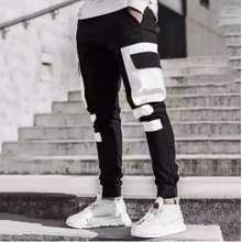 Hype Celana Jogger Pants Beast Sweatpants Trackpants Streetwear
