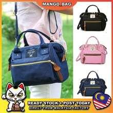 Anello Ready Stock Mini Japan Design 3 Way Sling Backpack Bag